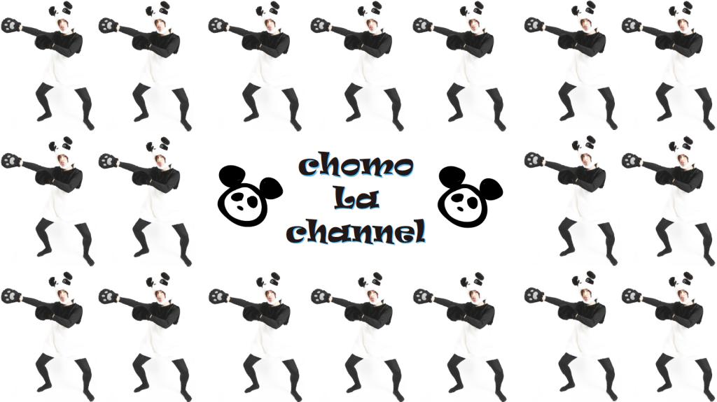 chomo La channnel